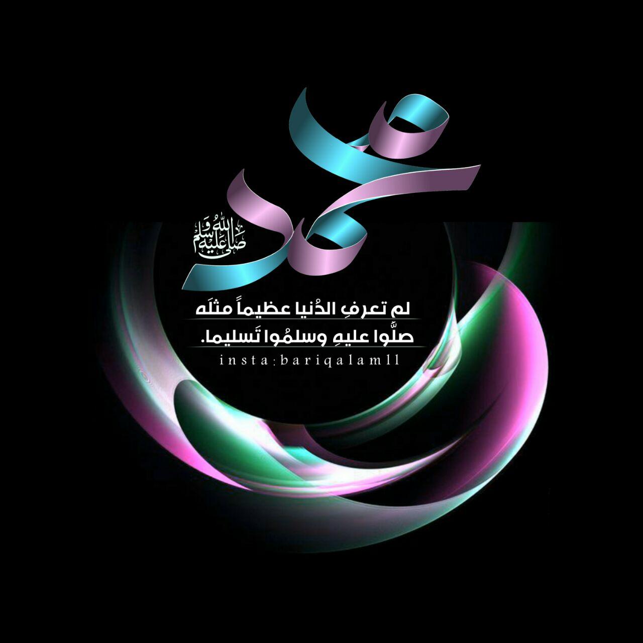 صلي الله عليك وسلم يا رسول الله Img_2070