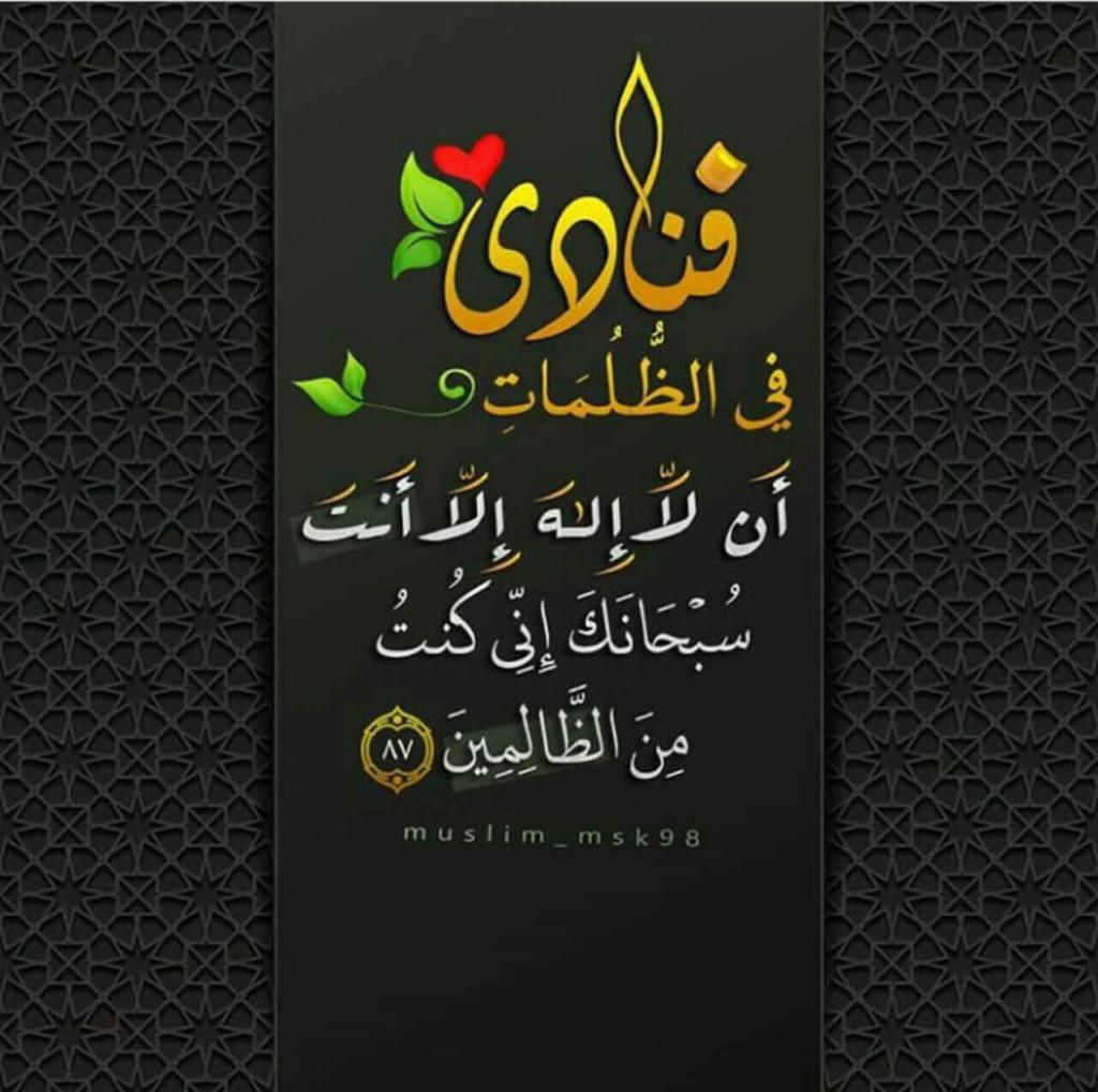 حكم تخصيص شهر رجب وشعبان بعِبادات Img_2266