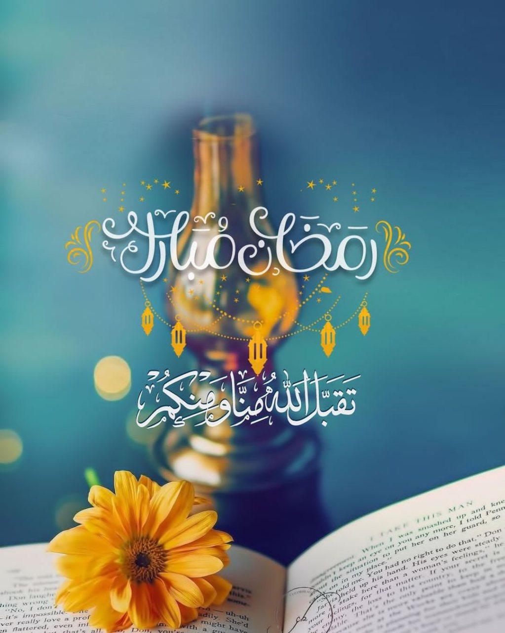 أسأل الله لكم فى شهر رمضان حسنات تتكاثر Img_2446