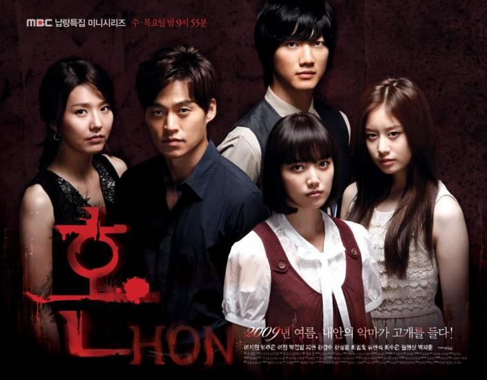 Serie Coreana_Soul Hon10