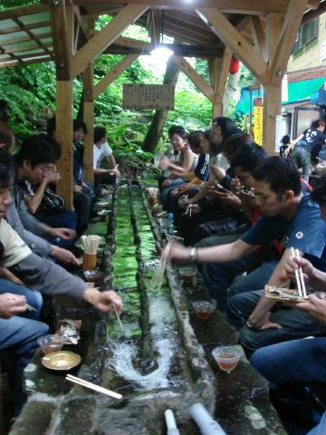Món mỳ lạnk kụa kák pák Nhật Bản ạk :D Somen217