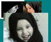 منتدى الاسرة العربية