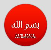 × Dark Storm × .. حيـن تعـصـف ريـآح الـإبدآع ! | Anime & Manga Translation - صفحة 2 Dsbree10