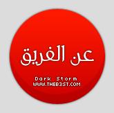 × Dark Storm × .. حيـن تعـصـف ريـآح الـإبدآع ! | Anime & Manga Translation - صفحة 94 Dsbree14