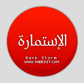 × Dark Storm × .. حيـن تعـصـف ريـآح الـإبدآع ! | Anime & Manga Translation - صفحة 2 Dsbree17
