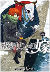 تحميل فصول و مجلدات مانجا Mahou Tsukai no Yome | متجدد Mahou_10