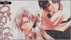 [ Dark Storm ] قائمـة مشاريع المانجـا | متــجدد Manga_16