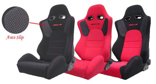 Lobang Sharing for SSCUS SPORT SEATs Sscus_12