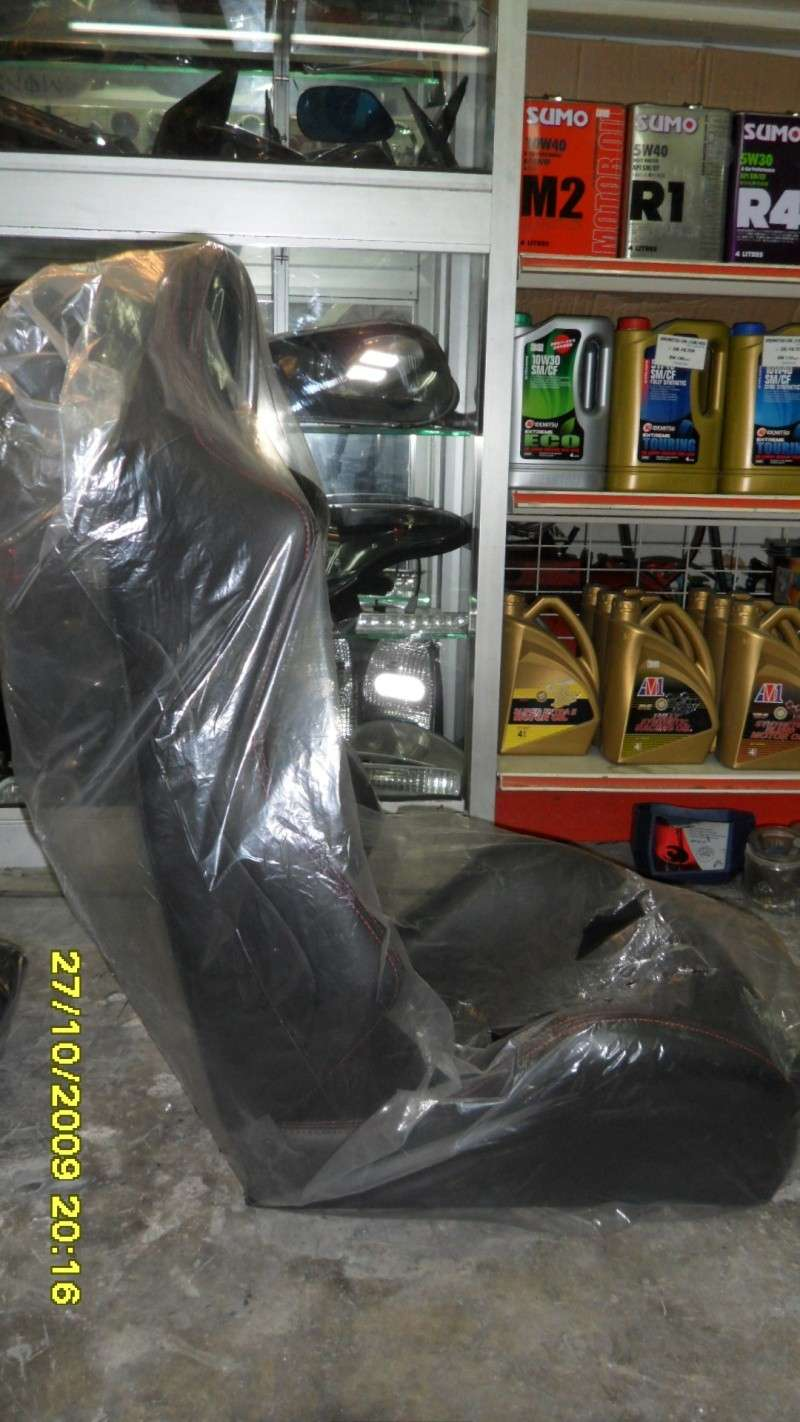 Lobang Sharing for SSCUS SPORT SEATs Star_210