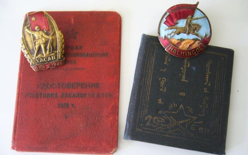 Un peu de Soviétique  - Page 9 Khalki10