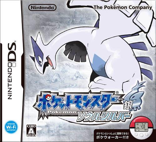 Pokemon Soul Silver [Español] [NDS] Pokemo10