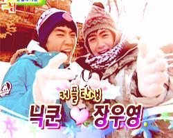 KhunYoung [NichKhun + Wooyoung] Khunyo10