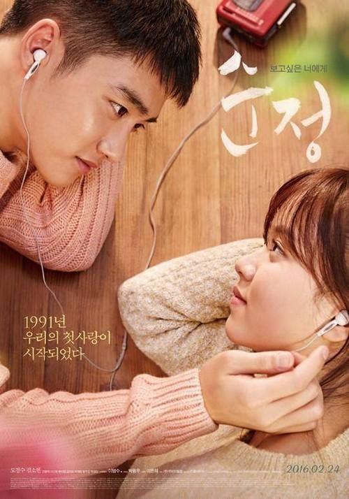 Pure Love / Unforgettable Do-kim10