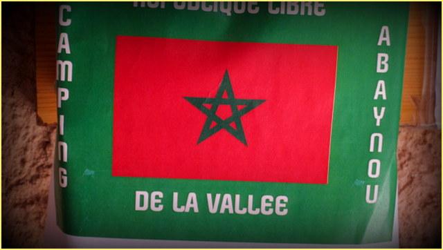 [Maroc Camp/Dernières nouvelles] ABAYNOU Camping de la vallée : MERCI ! 2-img_11