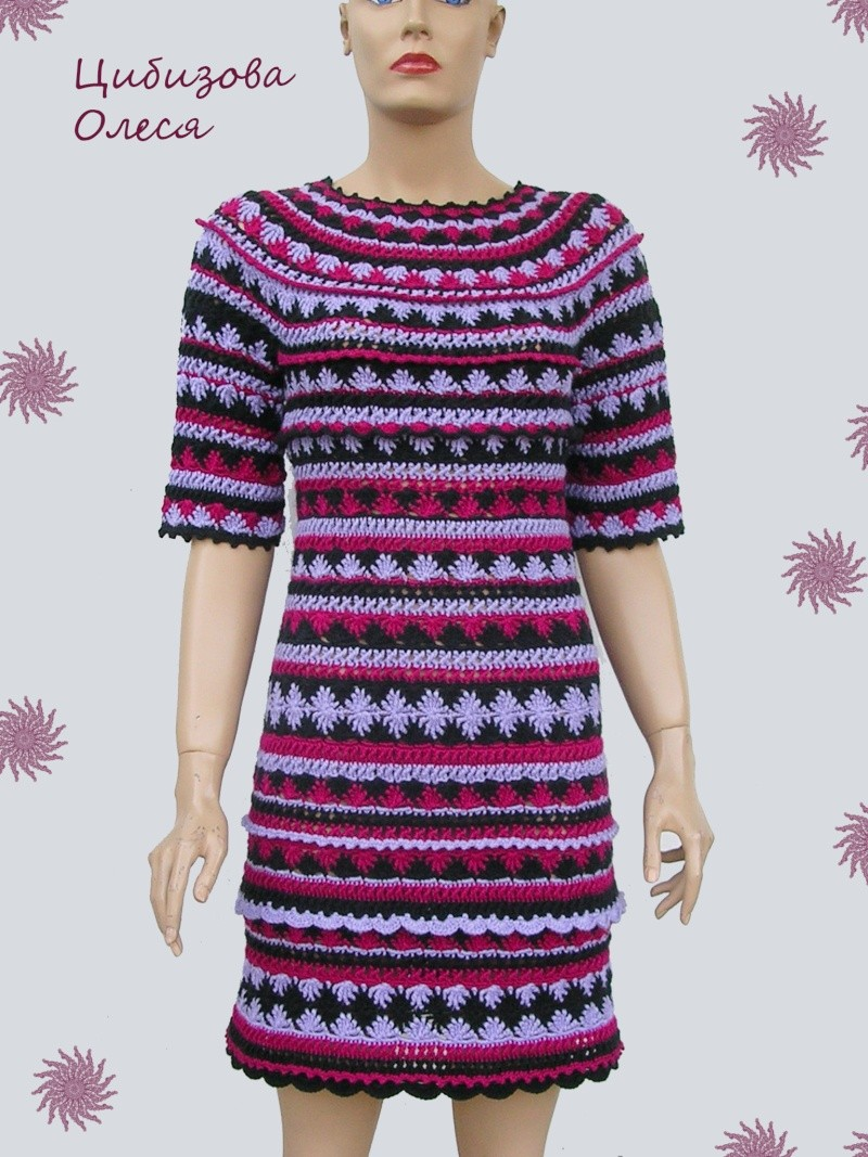 Вязаное платье Лила Dscn4011