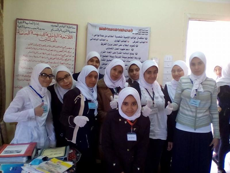 انطلاق حملة فينا الخير لمدرستنا 116
