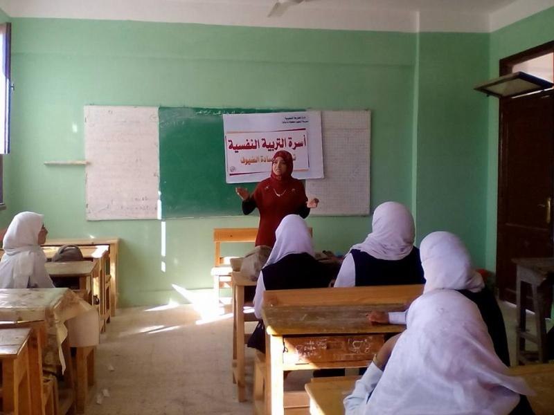 ندوة بعنوان العنف ضد المرأة 119