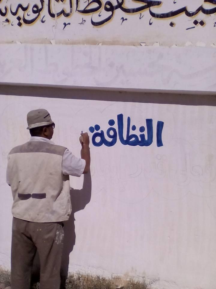 تزيين مدخل المدرسة بعبارات تحث الطالبات علي نظافة المدرسة 219