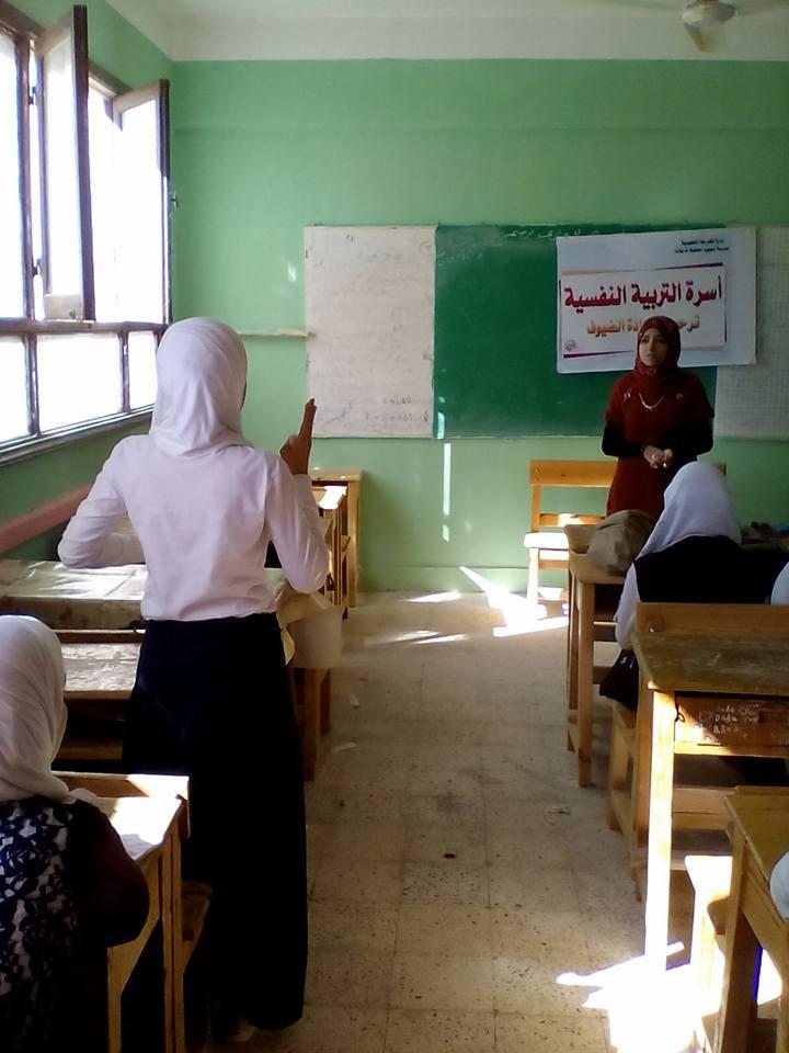 ندوة بعنوان العنف ضد المرأة 318