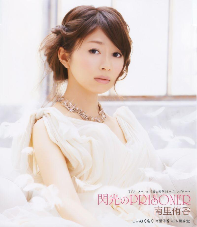 Celebrate Mai Hime-Otome Character and Seiyuu Birthdays Parte 2~!! - Page 14 13918710