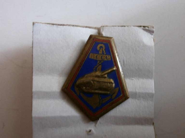Insigne RCCC Insign34