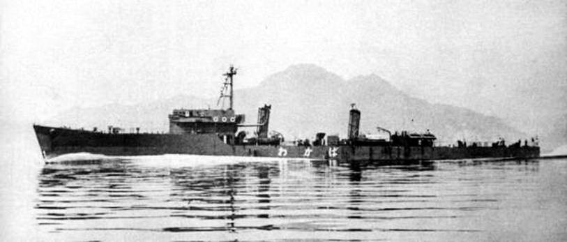 Destroyers japonais 411