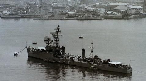 Destroyers japonais 511