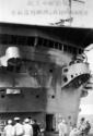Porte-avions japonais - Page 2 R210