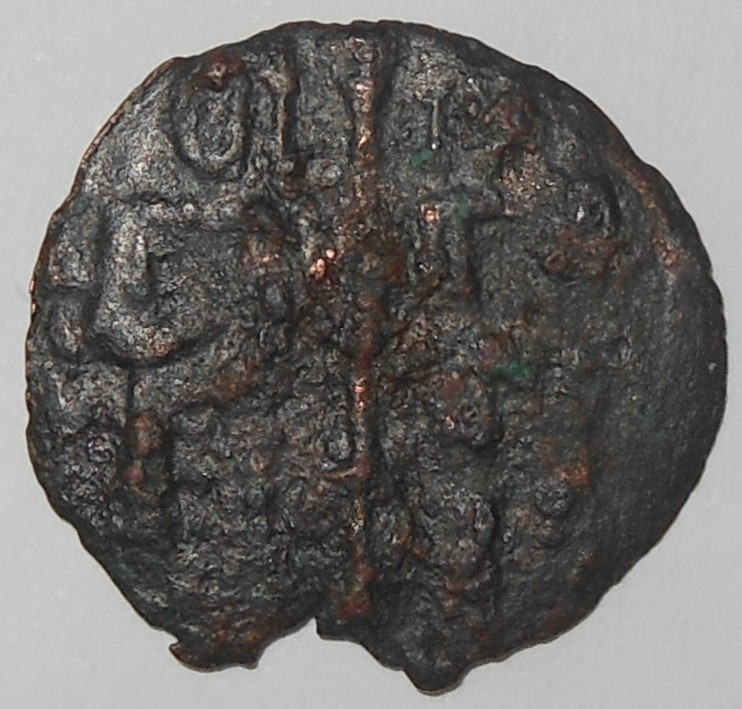 Une pièce de mystère, possible Assarion byzantine Bulgare? 30a10