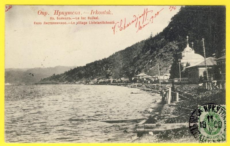 Cartes postales ville,villagescpa par odre alphabétique. - Page 3 Irkout10
