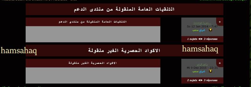 تومبيلات الفئات بالشكل الاحترافي مقدم من  hamsahaq 210