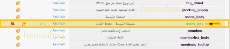 تومبيلات الفئات بالشكل الاحترافي مقدم من  hamsahaq 310