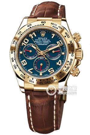 vacheron - Rolex 116518 ou Vacheron  overseas chronographe 49150 ? Image10