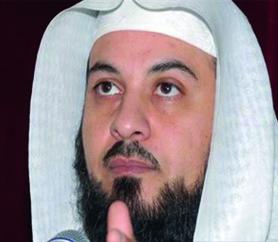 إصدارات الشيخ محمد العريفي
