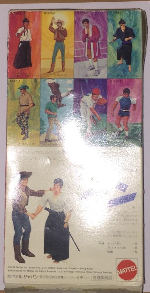 COLLEZIONE DI MIRCO 4 - Pagina 2 310