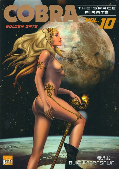 Cobra - The Space Pirate Cobrat10