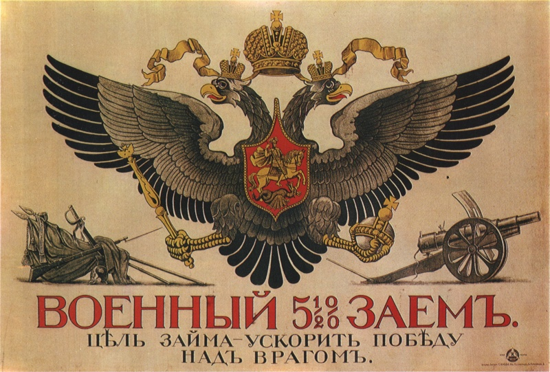 LE MONDE EN GUERRE ET EN MUSIQUE 1914-1918 Russia10