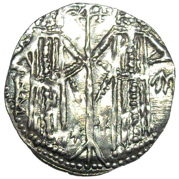 JOLIE A ID byzantine ? Hongrie? Bulgarie? à vous de jouer :) Byzant11