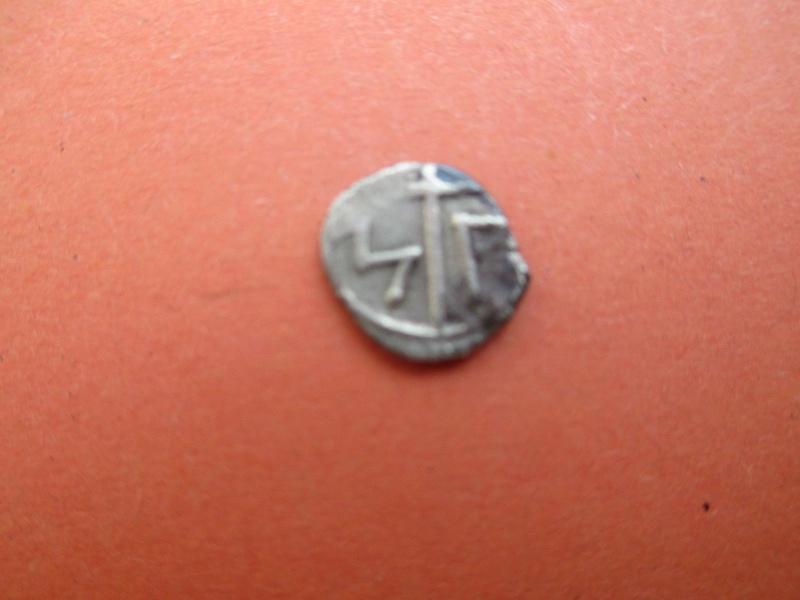Ventes Héraclius Philippus 10 MONNAIES Obole_15