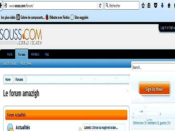 souss -com - Souss com au quotidien Hamdoullah nous sommes l'exemple Souss110