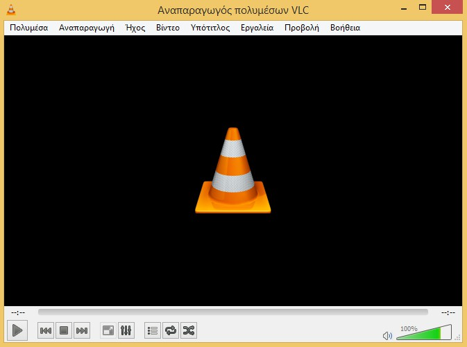 VLC Media Player 3.0.8 314