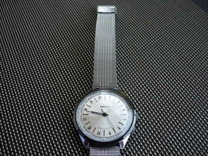 [Cherche] : bracelets soviétiques P1110210