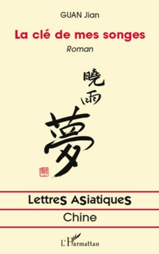 La Chine, invitée à la 19° «Fête du livre», les 2 et 3 avril 2016, à Autun en Bourgogne F16gua10