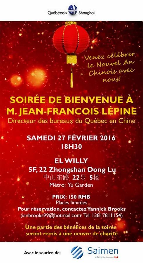 Shanghai, 27 février : Soirée de bienvenue au directeur des bureaux du Québec en Chine Quebec11