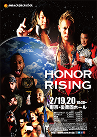 ROH/NJPW Honor Rising : Japan des 19 et 20/02/2016 Honor_10