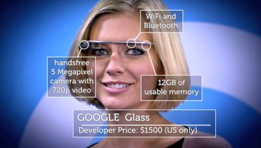 Электронный концлагерь Image020