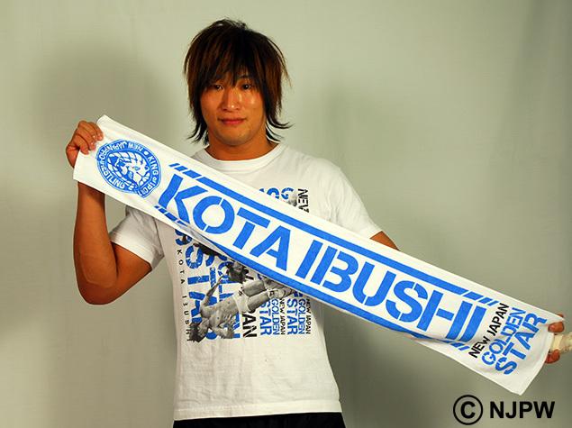 [Contrat] Une nouvelle star quitte la NJPW O0635010