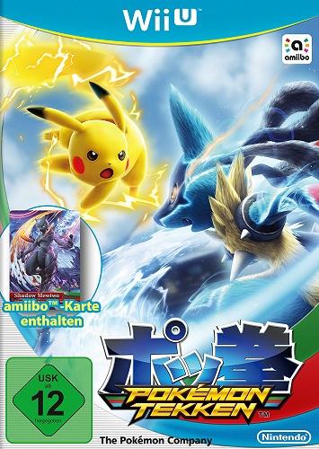 Pokémon Tekken Verpac10