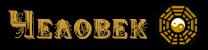 Грибной лес - Страница 4 68926710