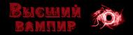 """Таверна """"Ешь до отвала!"""" - Страница 10 69697610"""
